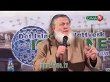 Islam in Norway- 2 Sisters 2 Brothers Accept Islam By Sheikh Yusuf Estes