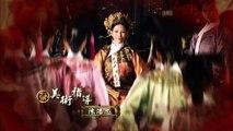 《甄嬛传》42演员:孙俪 陈建斌 杨钫涵