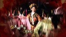 《甄嬛传》55演员:孙俪 陈建斌 杨钫涵