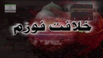 Threat to West from Islam. :: مغرب کو اسلام سے خطرہ۔۔۔۔؟