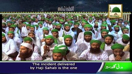 Madani Guldasta 534 - Asraaf Say Bachain - Maulana Ilyas Qadri