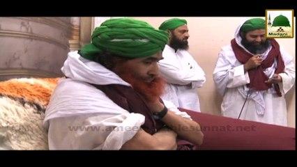 Ameer e Ahlesunnat Ki Kahani - Safar e Madina - Part 02