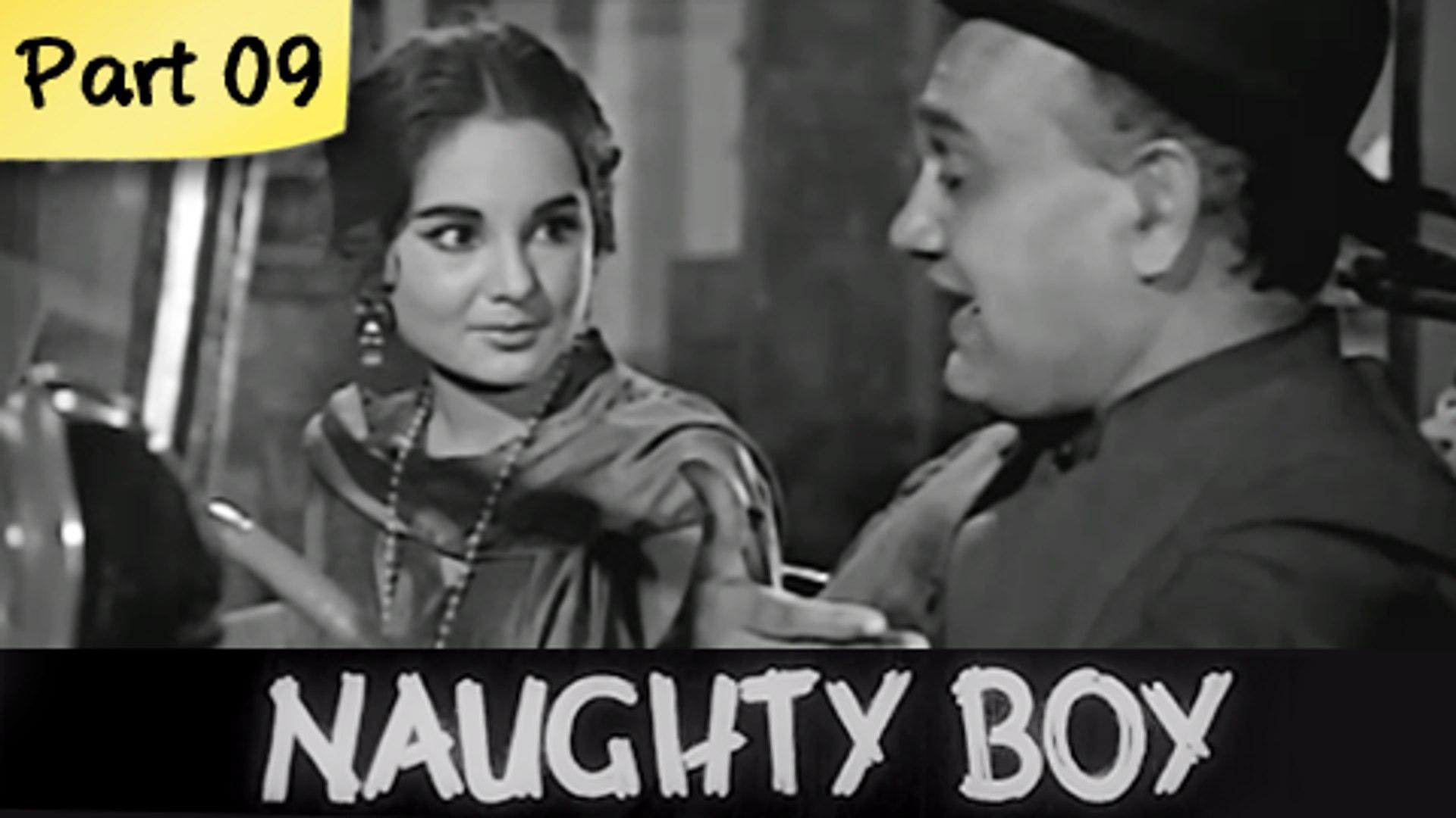Naughty Boy - Part 09/09 - Classic Funny Hit Hindi Drama Movie - Kishore Kumar, Kalpana