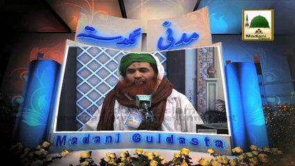 Madani Guldasta 631 - Ulama e Haq Ki Shan Iman Par Khatima - Maulana Ilyas Qadri