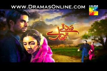 Sadqay Tumhare Episode 14 promo on Hum Tv in High Quality