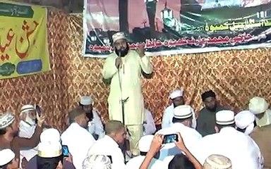 Naat Shareef Qari Shamsheer Ali Qadri-2