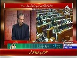 Bottom Line With Absar Alam – 3rd January 2015