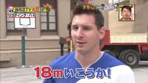 Lionel Messi amazing Touch on Japanese TV ● 'Lifting High 18m'