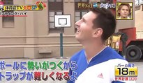 Lionel Messi Soccer Ball Skills Japanese TV Game Show Lifting High Lionel Messi Football Goals VIDEO