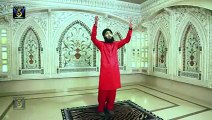Nara-e-Risalat Har Jaga Lagana Hai New Video Naat - Hafiz Sajid Qadri - New Naat [2015]
