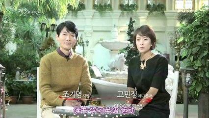 結婚故事 第1集 Wedding Story Ep1