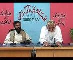 Ghusal K Faraayz
