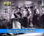 Daga Daga Wai Wai Lata Mangeshkar - YouTub