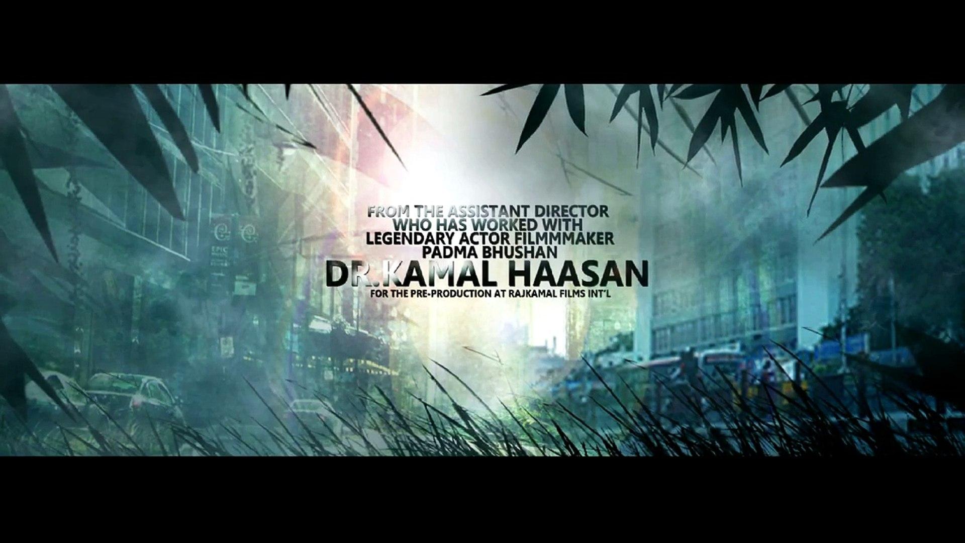 BRASIL Movie Trailer