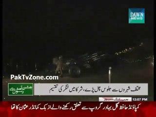 21-gun salute heralds Eid Miladun Nabi