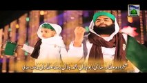 Beautiful First Naat uploaded