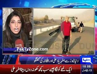 Brave Pakistani stops 22-wheeler truck on Motorway