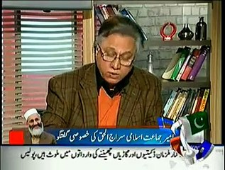 Mere Mutabiq with Hassan Nisar - 4 January 2015