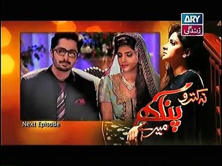 Na Katro Pankh Mere Episode 11 Promo