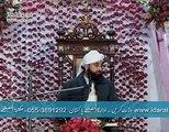 (9) Aao MUBARIK ki Batain karain ... !! Zroor Sunye - Muhammad Raza SaQib Mustafai