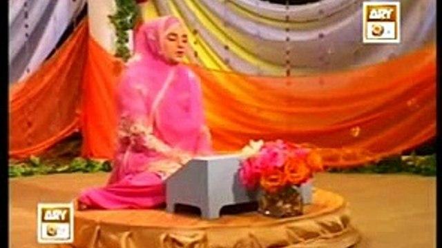 Hooria Rafique Qadri Rabi ul Awal 2013 - Subhan Allah Subhan Allah