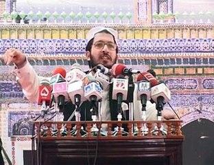 Sahibzada Sultan Ahmad Ali Speaking on, Melad e Mustafa SAWW Conference on 12, 13 April 2009 at Shrine of Hadrat Sultan Bahoo