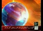 News Headlines 01pm January 05, 2015