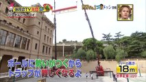 Lionel Messi Insane Touch on Japanese TV Program Lifting High 18 Meter