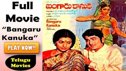 Full Telugu Movies Online   Bangaru Kanuka   Sridevi   ANR   1982