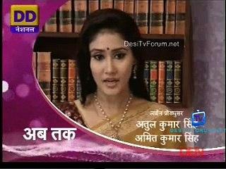 Aisa Prem Kahaan 5th January 2015pt1