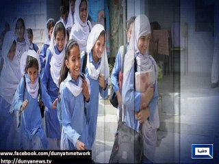 Holidays In Private Punjab Schools To Likely To Be Extended Till January 31