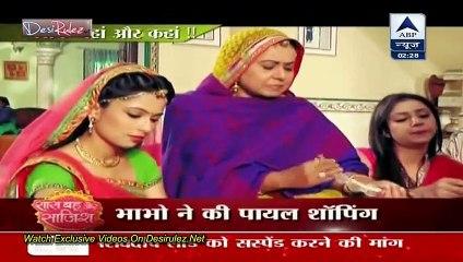 Saas Bahu Aur Saazish SBS [ABP News] 5th January 2015pt1
