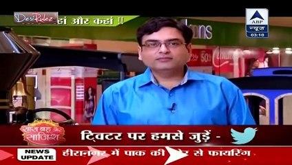 Saas Bahu Aur Saazish SBS [ABP News] 5th January 2015pt3
