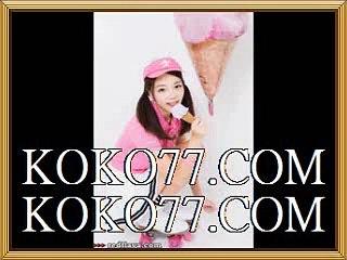 프리미어리그맨유ジジジ  KOKO77.COM ジジジ프리미어리그스완지 프리미어리그토트넘