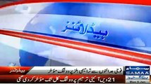 News Headlines 6pm  -5th January 2015 at Samaa News