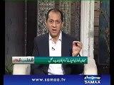 Nawaz Sharif ki Saadgi aur Mehmaan Nawazi By Bilal Qutab