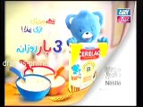 Behnein Aisi Bhi Hoti Hain Episode 152 Promo
