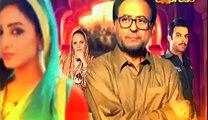Garr Maan Reh Jaye Episode 21 Full 5 January 2015