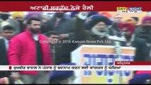 SAD holds dharna against drug menace | Sukhbir Badal demand censor and CCTV cameras at Border