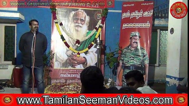 Seeman 20141230 Speech at G Nammalvar Veeravanakkam Event Chennai NTK HQ V2TS