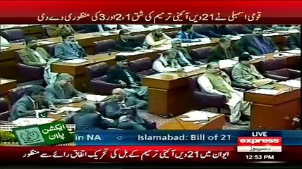 National Assembly Adopts Unanimously 21st Amendment In The Constitution