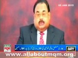 MQM chief Altaf Hussain condemns Indian unprovoked firing