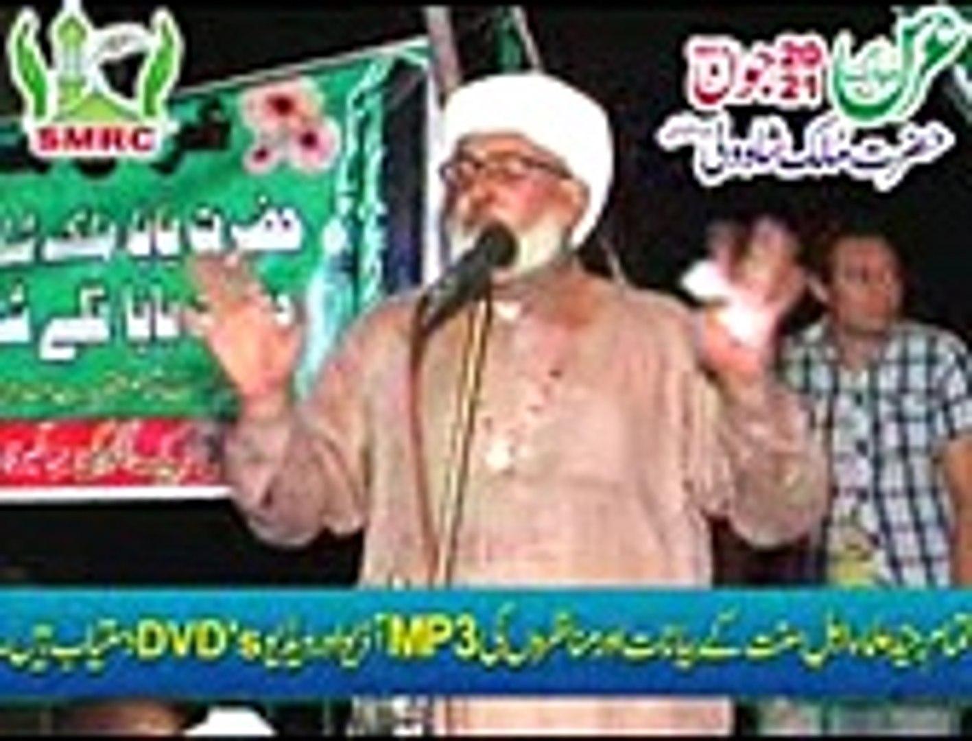 Naat by Sain sb of Sialkot  in Salana Mehfil Hazrat Mulak Shah Wali Sarkar Ugoki 2013 Rec by SMRC SI