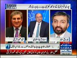 Nawaz Sharif's Grandson Wanted to Have a Photo with Imran Khan - Shah Mehmood Qureshi