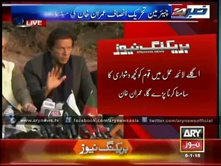 Imran Khan Announce about his Marriage