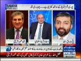 Nawaz Sharif's Grandson Wanted to Have a Photo with Imran Khan – Shah Mehmood Qureshi
