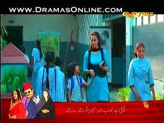 Ishq Mai Aesa Haal Bhi Hota Hai Episode 32 p3