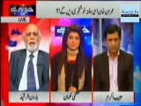 Imrans calls being tapped - Invited me to see him in Islamabad- Haroon Rasheed on Imrans wedding