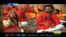 chariyan wala by sanwal and marwal mp3