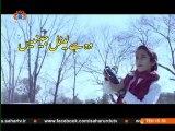 for the little genius |-7-jan-eve | Episode 02 Urdu Drama | The Little Genius | SaharTV Urdu SaharTV Urdu| Irani Dramas in Urdu |  | SaharTV Urdudrama